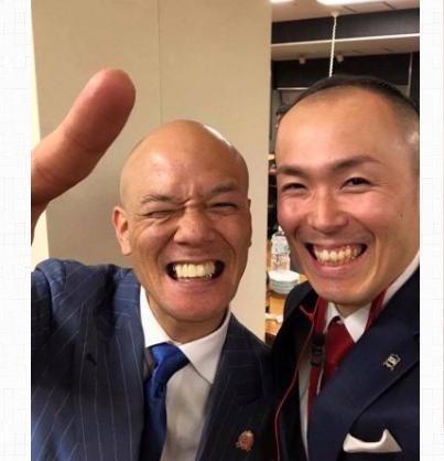 津田紘彰 経歴 鴨頭嘉人
