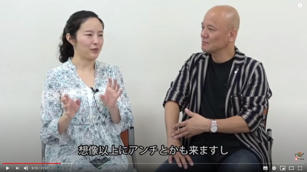 潜在意識コーチング honami 口コミ 評判